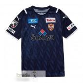 Divise Calcio Portiere Shimizu S Pulse 2021 2022