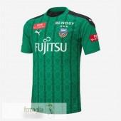 Divise Calcio Prima Portiere Kawasaki Frontale 20 21