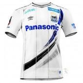 Divise calcio Away Gamba Osaka 2020 2021