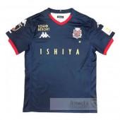 Divise calcio Away Hokkaido Consadole Sapporo 2020 2021