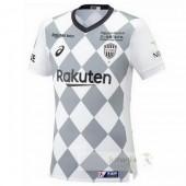 Divise calcio Away Vissel Kobe 2020 2021